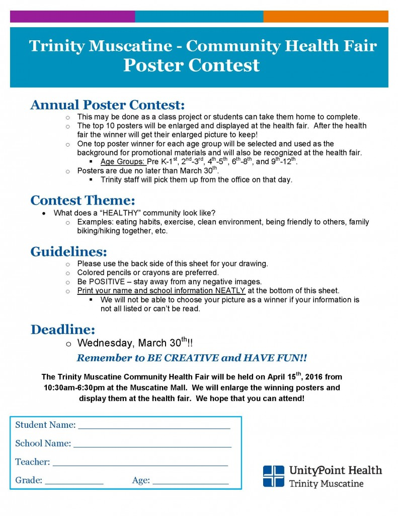 2016 Poster Contest Form